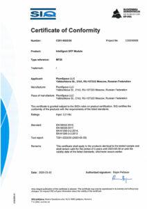 CE сертификат соответствия