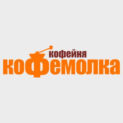 Кофейня «Кофемолка» Новосибирск
